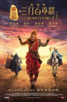 Maymun Kral 2 — The Monkey King: The Legend Begins 2016